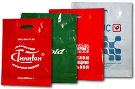 Преимущества нанесения логотипа на пакеты ПВД