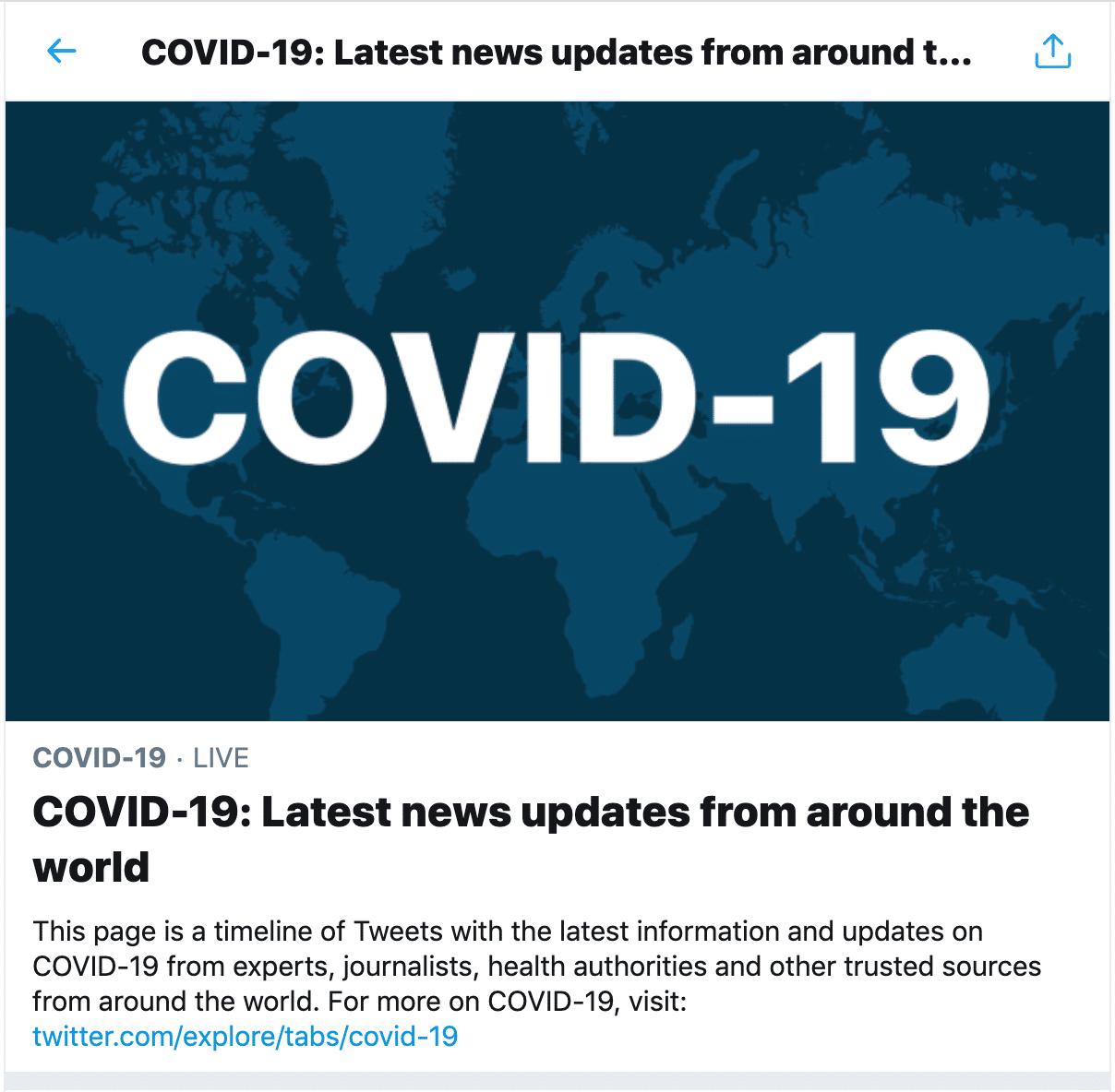 Страница обновления COVID 19