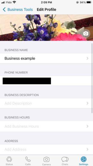 редактировать бизнес-профиль