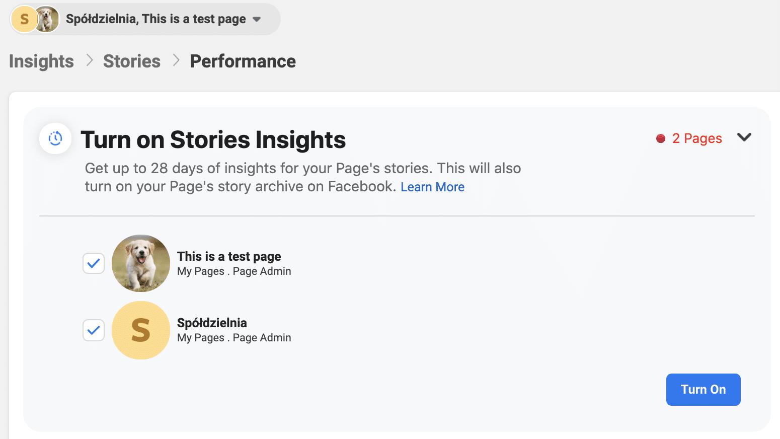 включить анализ историй