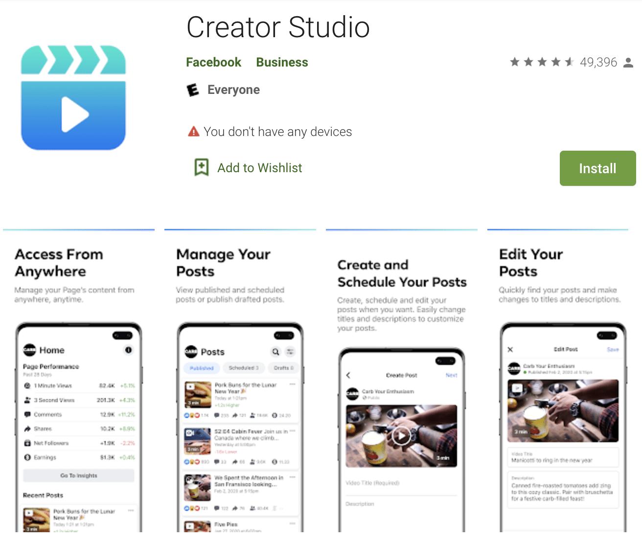 Приложение Creator Studio для iOS и Android