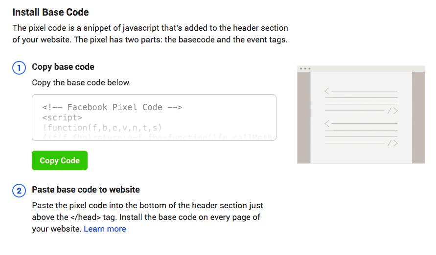 скопировать базовый код