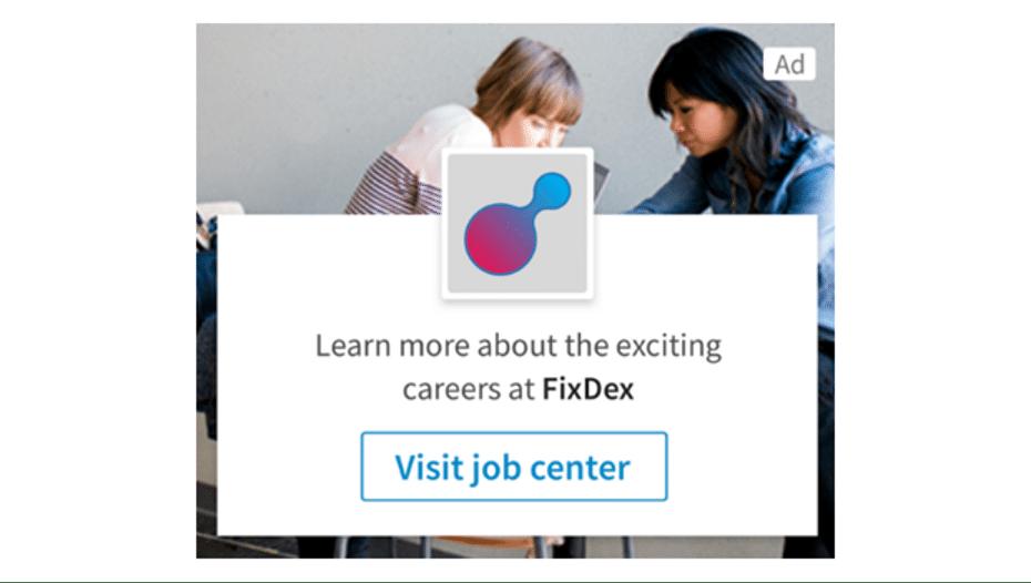 в центре внимания реклама вакансии в FixDex