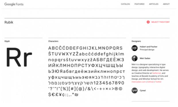 Страница шрифтов Google для Rubik