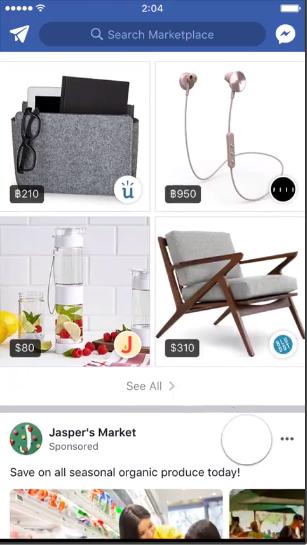 Скриншот видеообъявления Facebook Marketplace