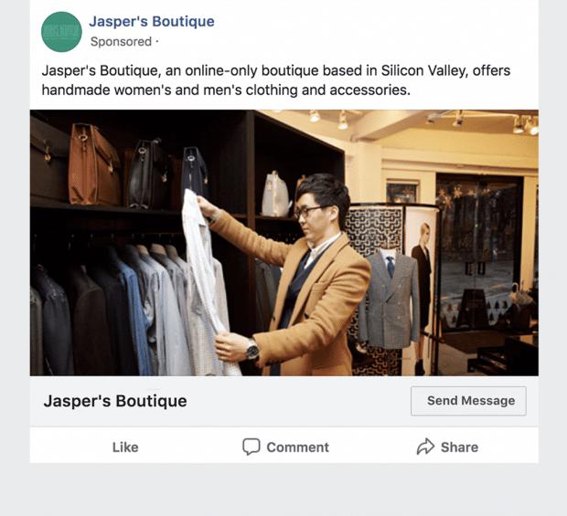 Объявление Facebook для обмена сообщениями