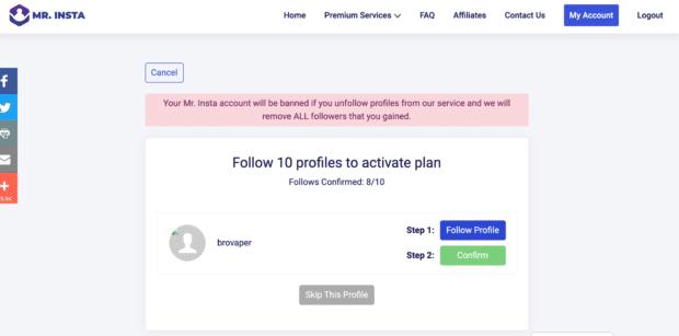 Запрос Insta на отслеживание 10 профилей для активации вашего