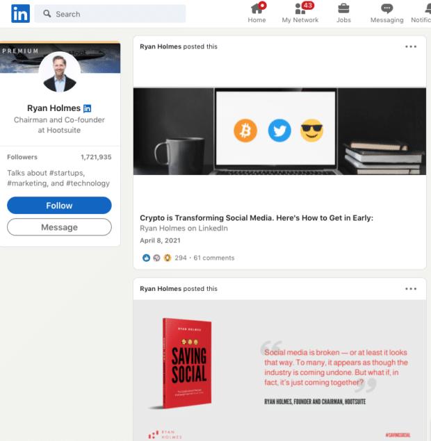 LinkedIn Райан Холмс