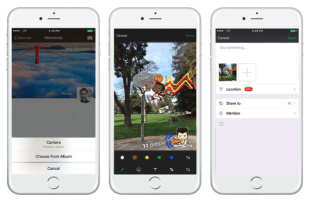Моменты WeChat синхронизируются с другими платформами