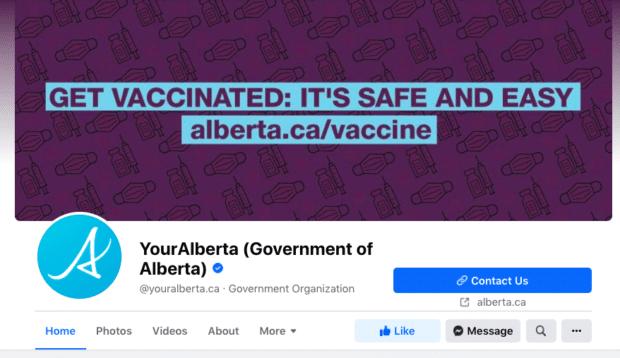 Информация о вакцинации правительства Альберты