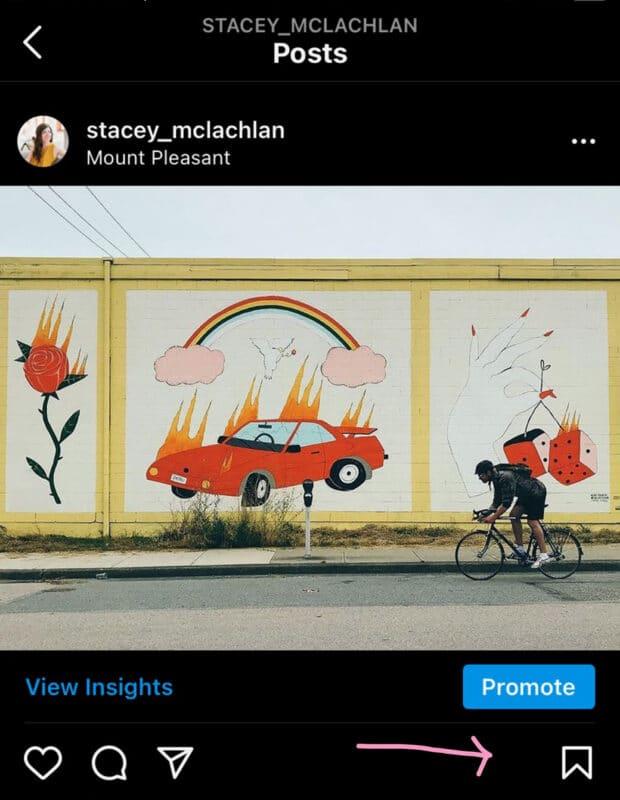 Instagram сохраняет