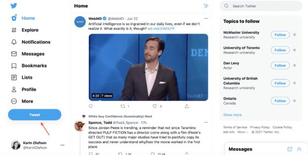 синюю кнопку твита